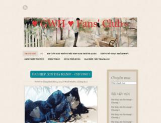 airihoshina.wordpress.com screenshot