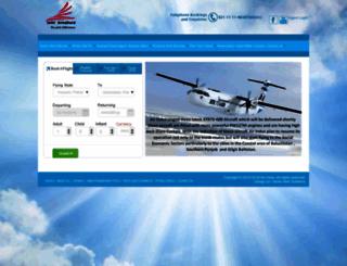 airindus.com.pk screenshot