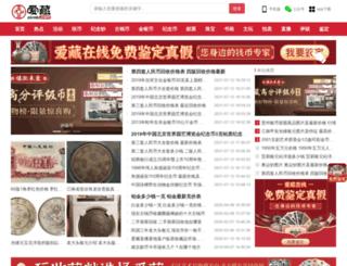 airmb.com screenshot
