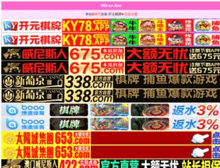 airnfare.com screenshot