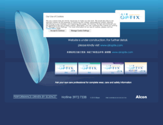 airoptix.hk screenshot