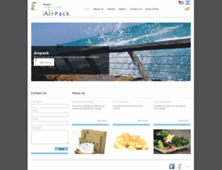 airpack.co.il screenshot