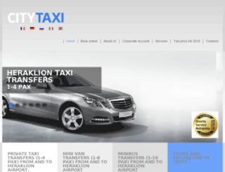 airportherakliontaxi.com screenshot