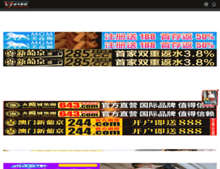 airportlimousineaurora.com screenshot