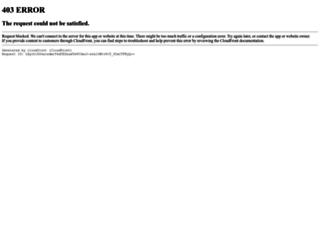 airportrentals.com screenshot