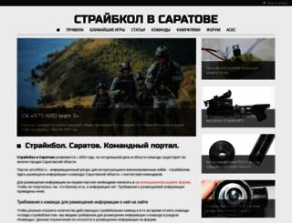 airsoft64.ru screenshot
