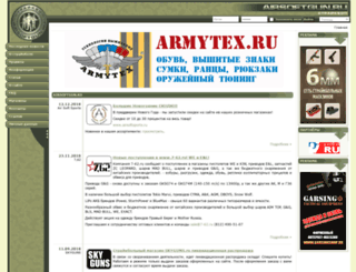airsoftgun.ru screenshot