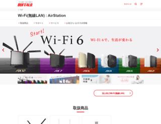 airstation.com screenshot
