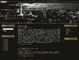 airwatermachines.com screenshot