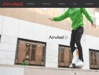 airwheelkorea.com screenshot