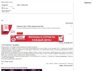 airy-fairy.diary.ru screenshot