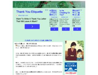 aisayubun.sblo.jp screenshot
