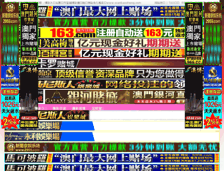 aishishang168.com screenshot