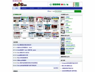 aisila.com screenshot
