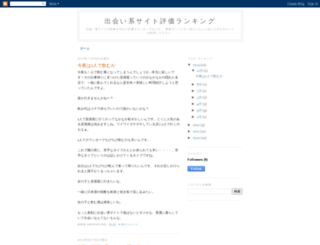 aisiteruyo.blogspot.jp screenshot