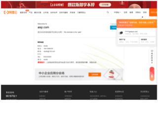 aisji.com screenshot