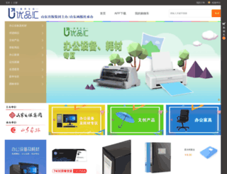 aislife.cn screenshot