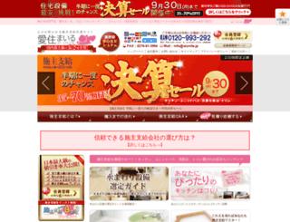 aismile.jp screenshot