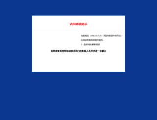 aiso0.com screenshot