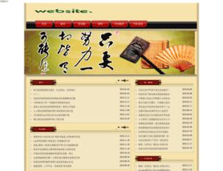 aistalks.com screenshot