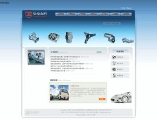 aistarsoft.com screenshot