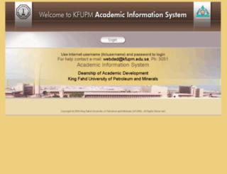 aisys.kfupm.edu.sa screenshot