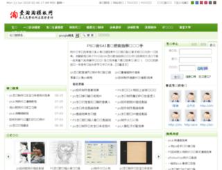 aitaomb.com screenshot