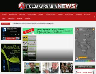 aitoloakarnanianews.gr screenshot
