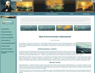 aivazovski.ru screenshot