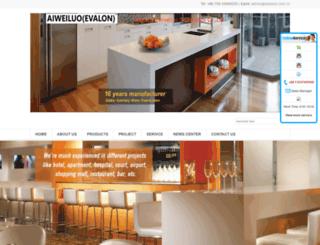 aiweiluo.com screenshot