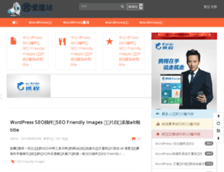 aiwodz.com screenshot