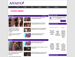 aiyaiyo1.blogspot.ch screenshot