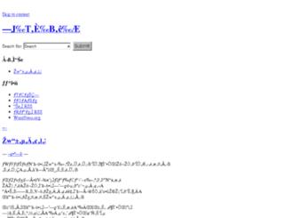 aizu.chu.jp screenshot