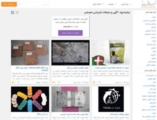 ajabshir.niazerooz.com screenshot