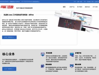 ajaxjs.com screenshot