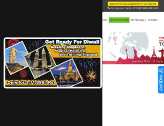 ajaymodi.net screenshot