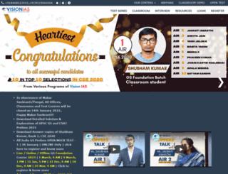 ajayvision.com screenshot