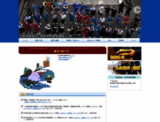 ajba.or.jp screenshot
