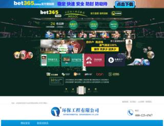 ajdirectcashflow.com screenshot