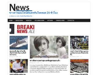 ajefrance.com screenshot