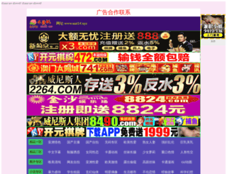 ajeinomoto.com screenshot