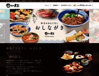 ajino-mingei.co.jp screenshot