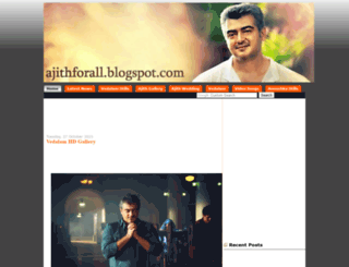 ajithforall.blogspot.com screenshot