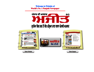 ajitjalandhar.com screenshot