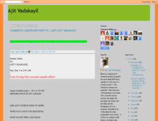 ajitvadakayil.blogspot.ca screenshot