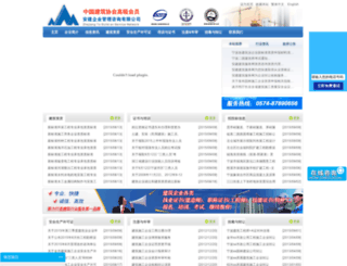 ajjzzz.com screenshot