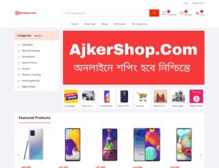 ajkershop.com screenshot