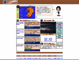 ajkj.jp screenshot