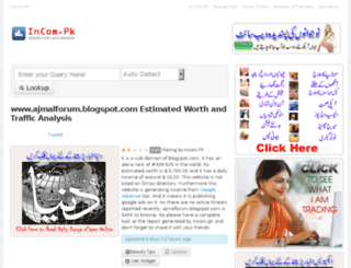 ajmalforum.blogspot.com.incom.pk screenshot
