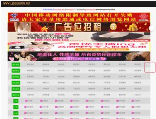 ajmaniassociates.com screenshot